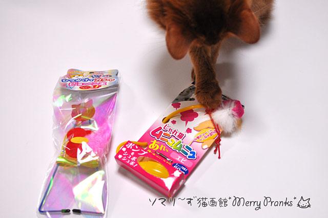 猫おもちゃ2種